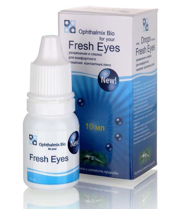 Офтальмикс БИО Fresh